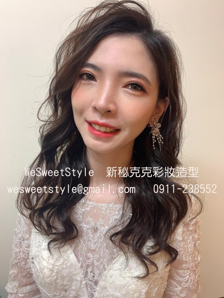新娘白紗---妝髮造型