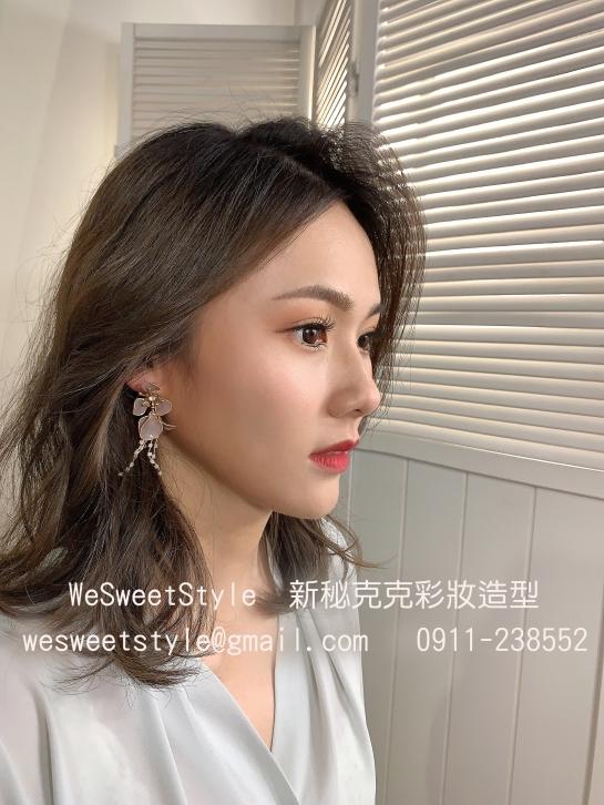 WeSweetStyle新秘克克 彩妝造型20200703-1