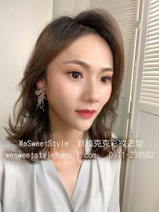 WeSweetStyle新秘克克 彩妝造型20200703-